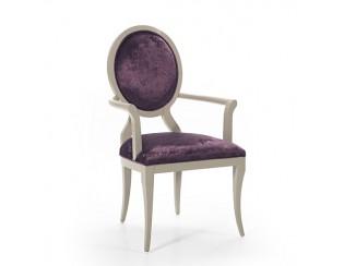 0339A Small Armchair