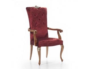 0430A Small Armchair