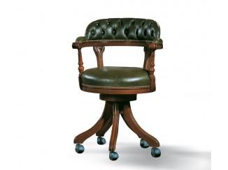 0153P Armchair