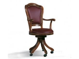 0163P Armchair