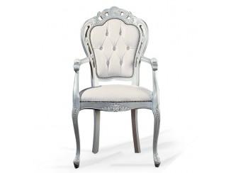 Traforata Small Armchair 0209A