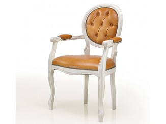 Liberty Small Armchair 0205A