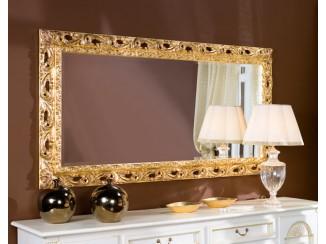 Mirror 00SP13