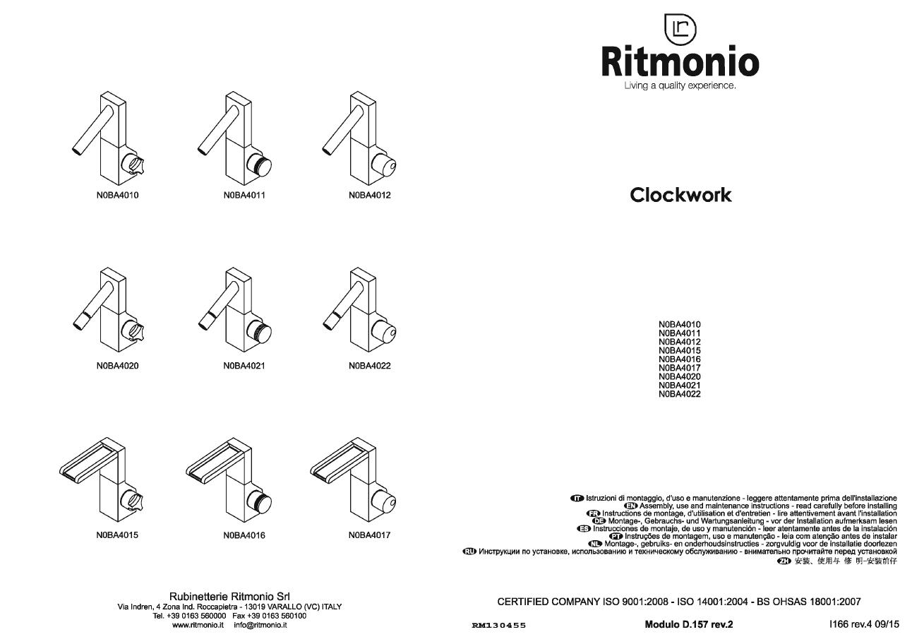 Rm130455